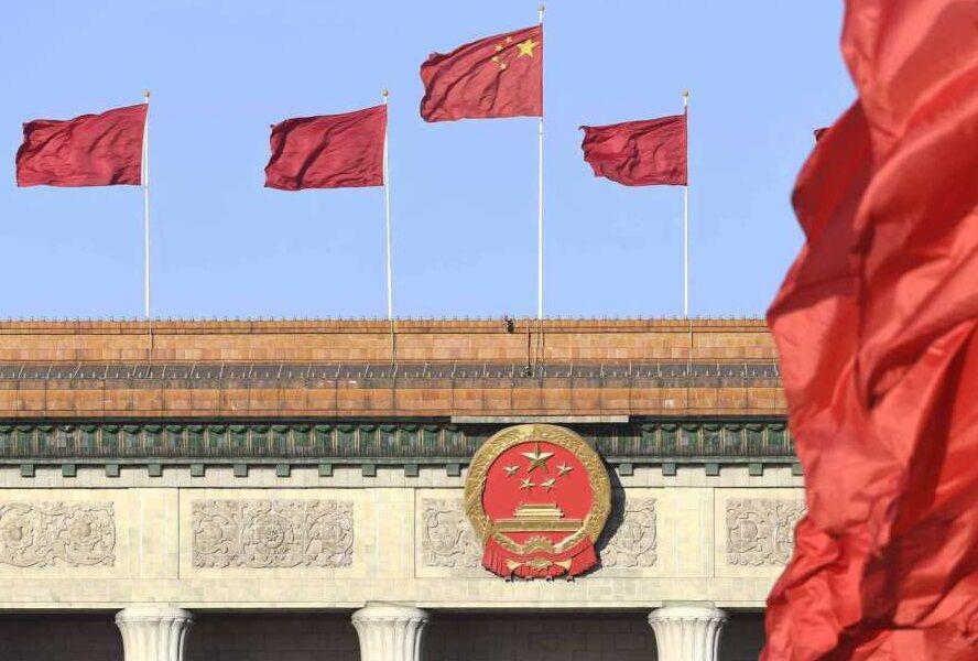 قانون امنیت ملی هنگ کنگ در چین تصویب شد