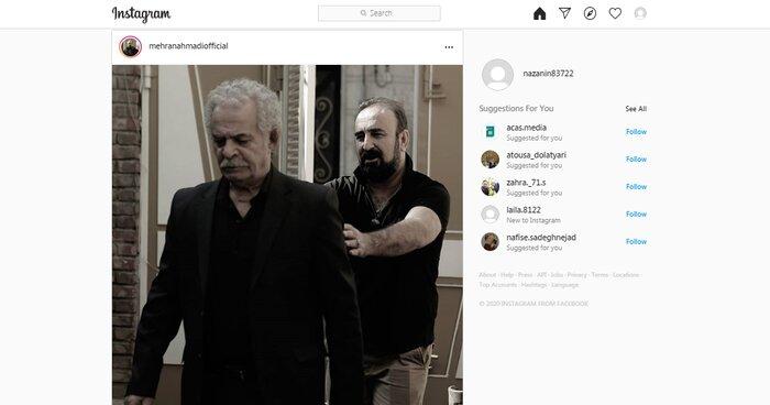 عکس| واکنش هنرمندان به درگذشت سیروس گرجستانی