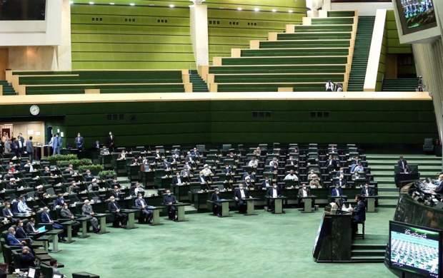 ولخرجیهای عجیب پارلمان در بحران اقتصادی؛ بودجه مجلس ۷۰ میلیارد و شورای نگهبان ۲۵ میلیارد تومان اضافه شد