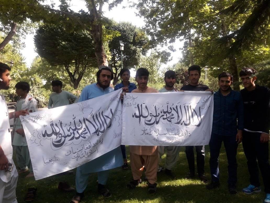 عکس| تجمع هواداران طالبان در تهران