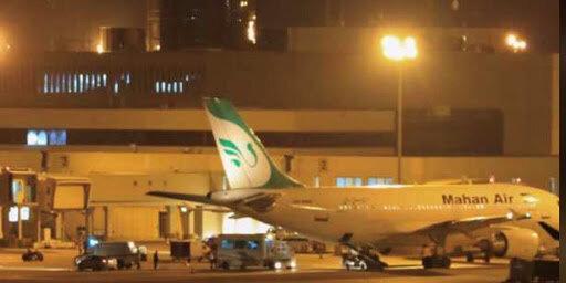 خودداری ارتشهای آمریکا و اسرائیل از اظهارنظر درخصوص مزاحمت برای هواپیمای ایرانی