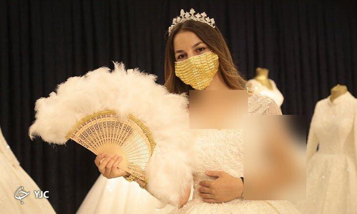 ماسک طلا برای عروس خانم ها!