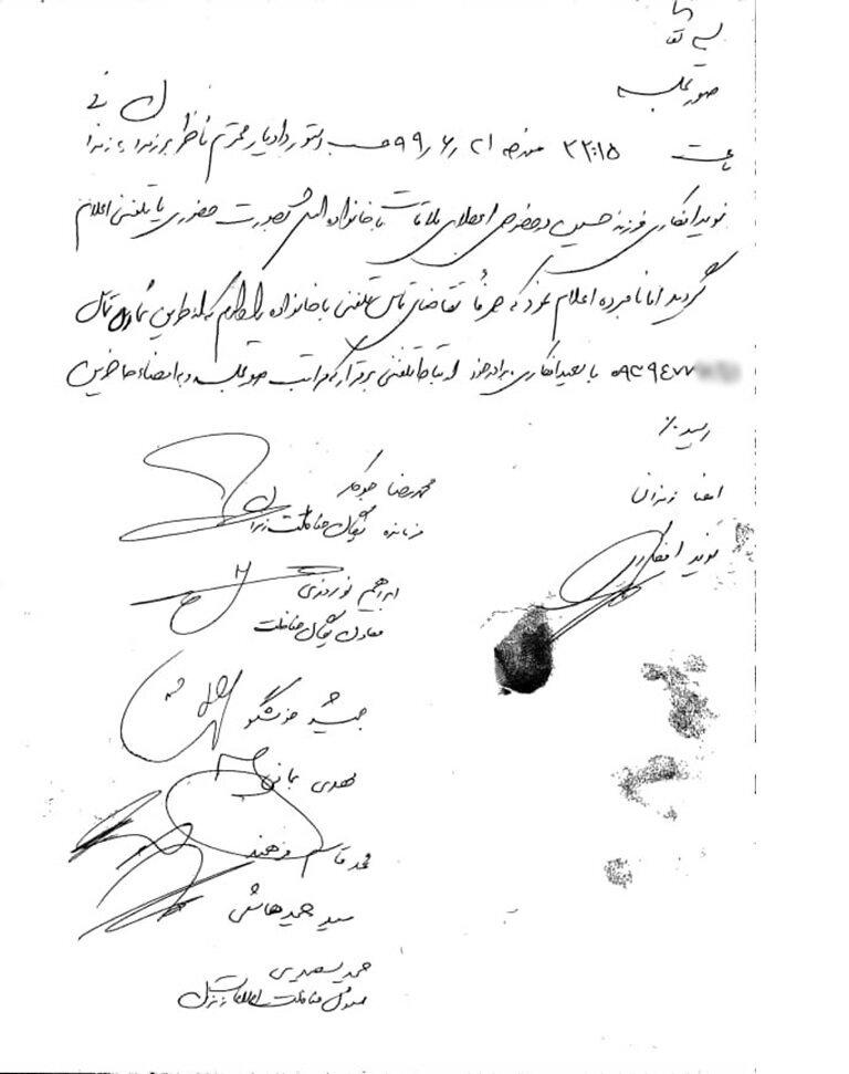 توضیحات دادگستری فارس درباره پرونده نوید افکاری/ آزار جسمی بوسیله پزشکی قانونی تایید نشد