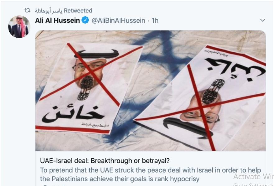 عکس| خشم اماراتیها از توئیت برادر پادشاه اردن
