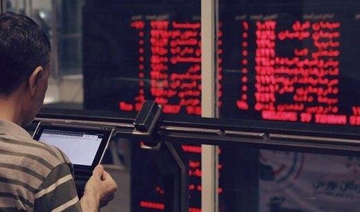 شاخص کل بورس در ابتدای معاملات امروز چقدر ریخت؟
