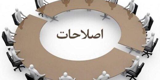 پاسخ سیدمحمد خاتمی به درخواست کاندیداتوری در انتخابات ۱۴۰۰