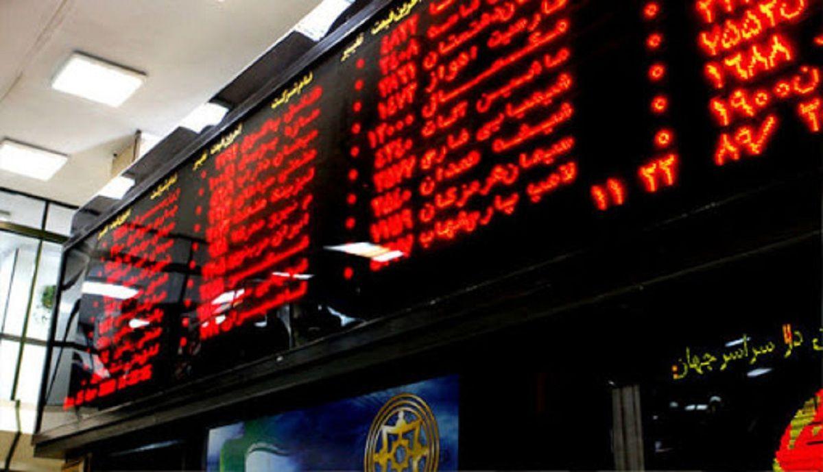 تدام افت شاخص بورس در معاملات امروز بازار