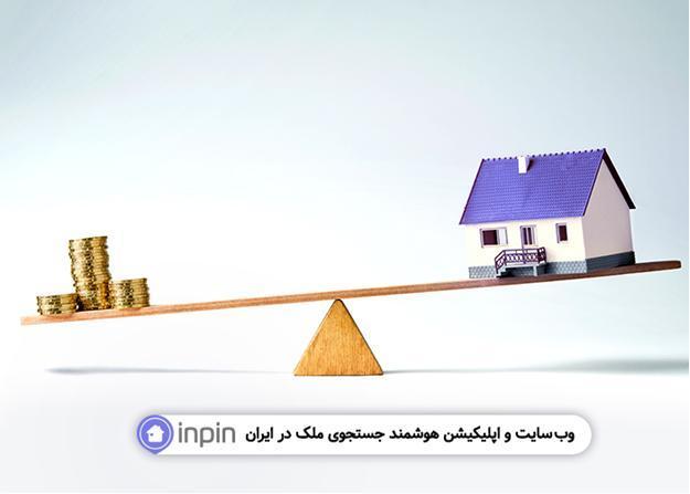 افزایش افسارگسیخته قیمت مسکن در مناطق پرطرفدار