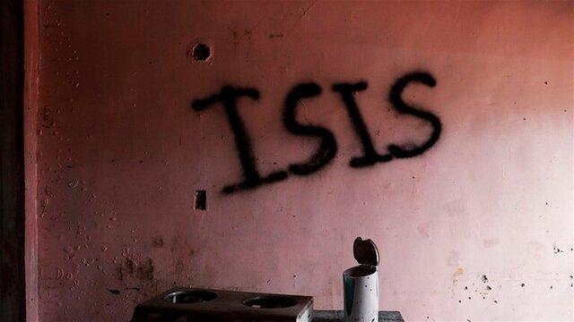 داعش خواهان حمله به منافع فرانسه شد