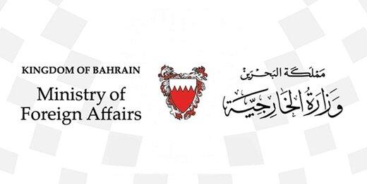 اولین واکنش بحرین به ترور شهید فخریزاده
