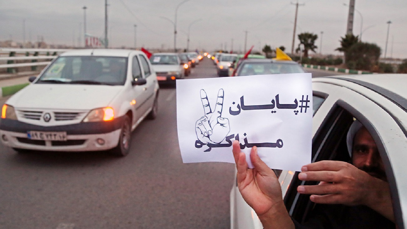 تصاویر  راهپیمایی خودرویی در قم علیه ترور فخریزاده و مذاکره