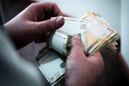 جزییات واریز بسته جدید معیشتی ۱۰۰هزار تومانی