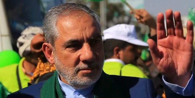 آمریکا سفیر ایران در یمن و دانشگاه المصطفی را تحریم کرد