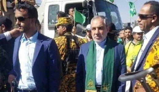 سفیر ایران در یمن: از ترامپ قمارباز تشکر میکنم