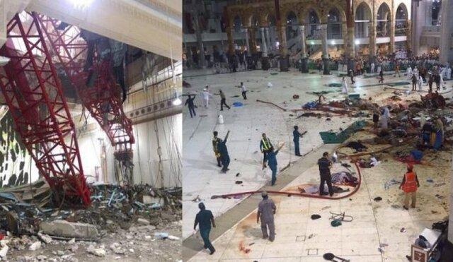 عربستان: حادثه سقوط جرثقیل در مکه بلای آسمانی بوده، متهمان تبرئه