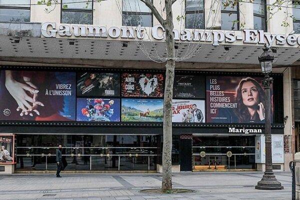 تعطیلی سینماهای فرانسه تمدید شد/ سال نو بدون سینما