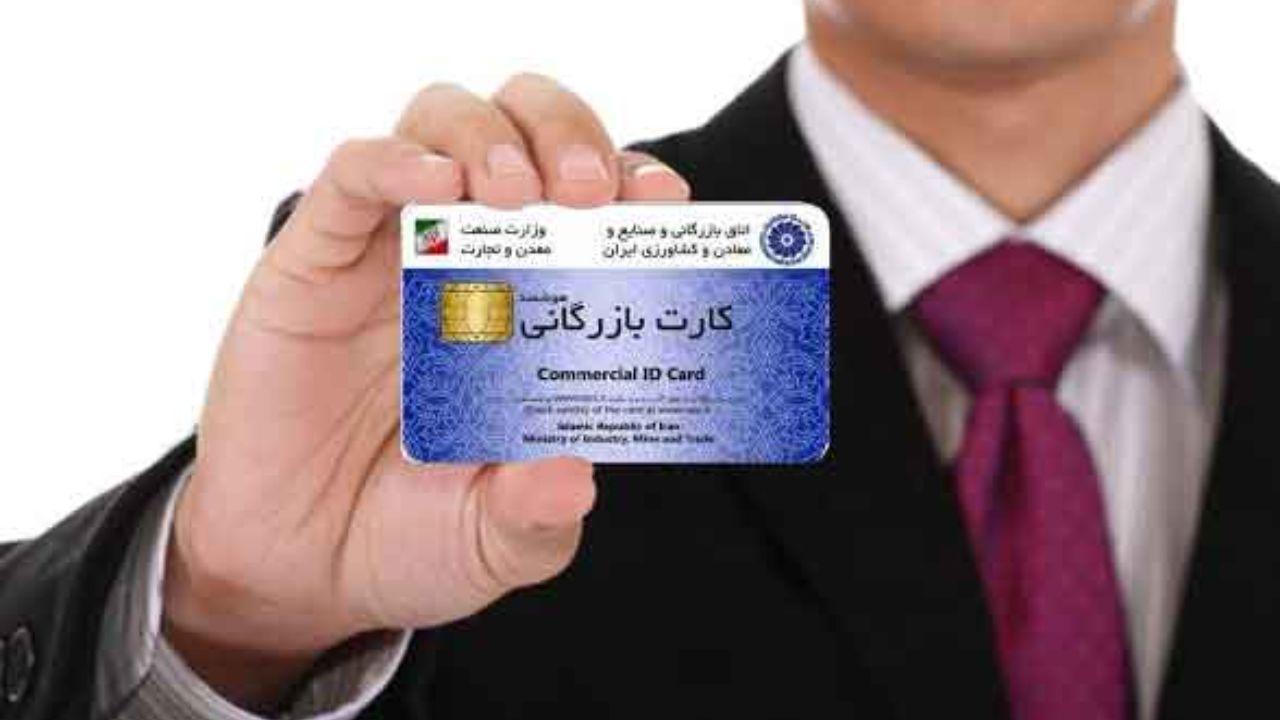 متخلفان کارتی پای میز محاکمه/ ۱/۴ میلیارد یوروی صادراتی با کارت بازرگانی ۷۰ بیبضاعت خارج شد