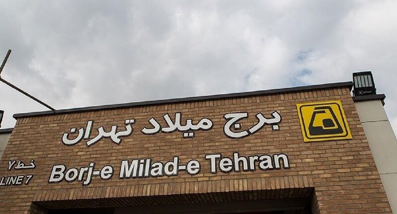 روحانی ۲ ایستگاه مترو را در تهران افتتاح کرد