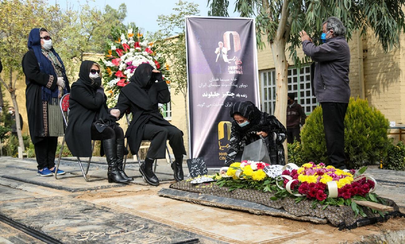 تصاویر| مراسم خاکسپاری چنگیز جلیلوند