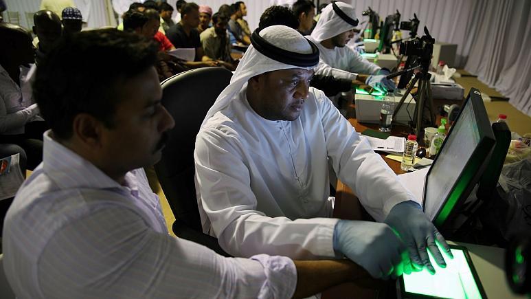 امارات صدور ویزا برای شهروندان ایران، سوریه و سومالی را متوقف کرد