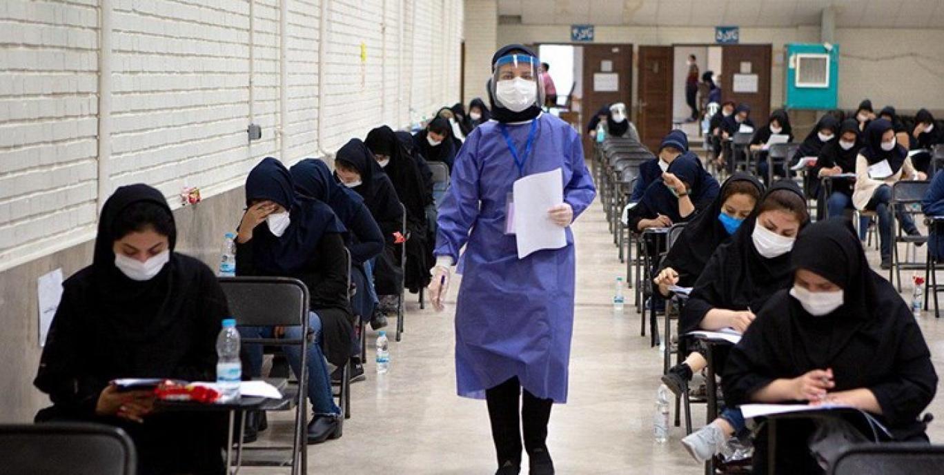 امروز، آخرین مهلت ثبت نام آزمون دکتری ۱۴۰۰