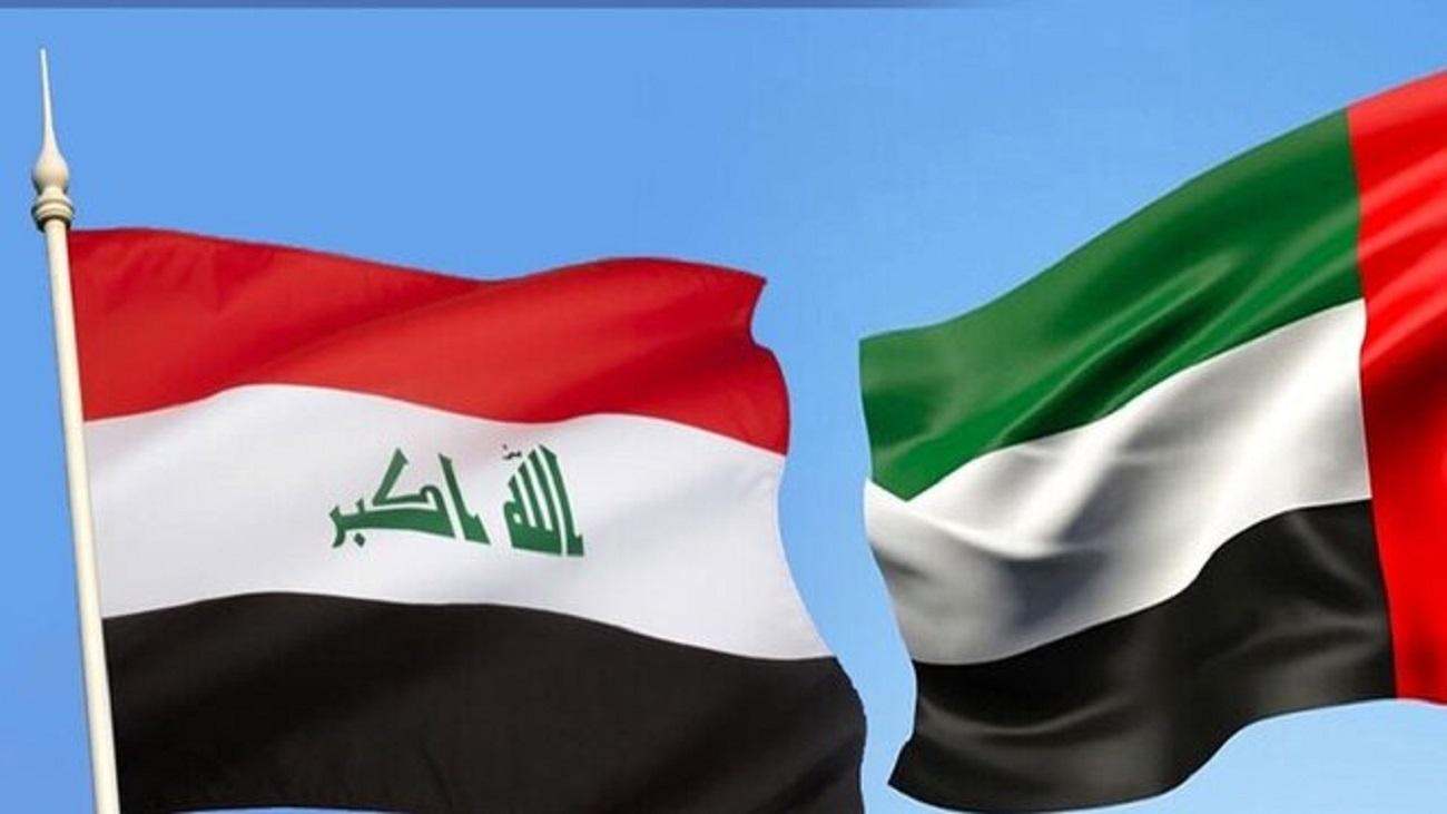 درخواست برای قطع روابط عراق با امارات