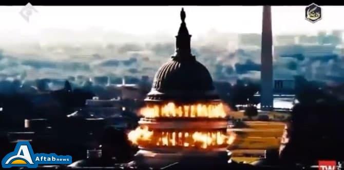 عکس| شگفتی روز نامه (newspaper) بریتانیایی از نمایش انفجار کنگره آمریکا در صداوسیما