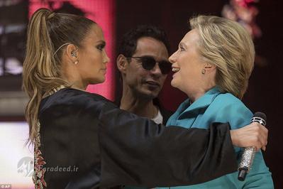 هیلاری کلینتون در کنسرت جنیفر لوپز/تصاویر