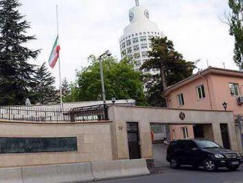 پرچم جمهوری اسلامی ایران در آنکارا نیمه افراشته شد