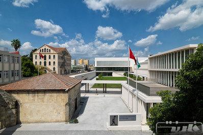 کمپ آمریکن کالج، طرسوس، ترکیه