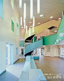 مدرسه Penleigh and Essendon، ندری، ادینبورو، استرالیا