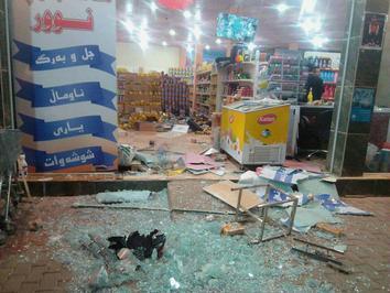 اولین تصویر از حلبچه پس از زلزله