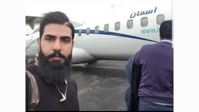 آخرین عکس علیرضا جامعی، یکی از مسافران پرواز سانحه دیده تهران-یاسوج هواپیمایی آسمان که ظاهرا صبح امروز و پیش از پرواز ثبت شده است