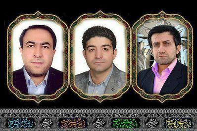 سه تن از کارکنان دانشگاه آزاد اسلامی(خلیل آهنگران، سیدرضا فاطمی طلب و احمد چرمیان ) که در حادثه سقوط هواپیمای یاسوج