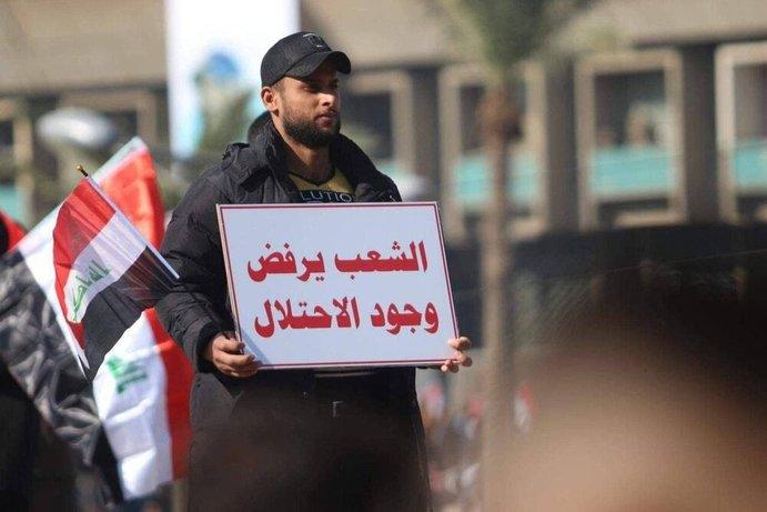 تصاویر| راهپیمایی بزرگ عراقیها در سالگرد شهادت سردار سلیمانی