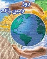 http://aftabnews.ir/images/docs/000073/n00073871-b.jpg