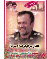 http://www.aftabnews.ir/images/docs/000076/n00076473-b.jpg