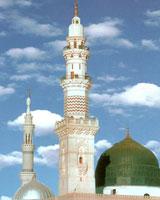 رحلت پیامبر اکرم (ص) تسلیت باد
