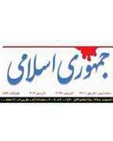 انتقاد شدید جمهوری اسلامی از حمایت  دوم  خردادی ها از موسوی