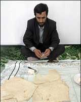 دکتر محمود احمدینژاد