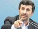 احمدینژاد: باغ ویلای 1000 متری برای هر خانواده 60 میلیون تمام میشود