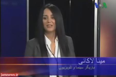 ع بازیگر سینما حجاب برداشت حضور بدون حجاب مینا لاكانی، بازیگر سینما و تئاتر در صدای ...
