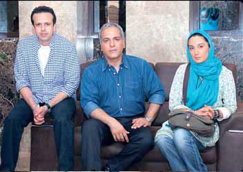 مهران مدیری و هدیه تهرانی در سریال قلب یخی