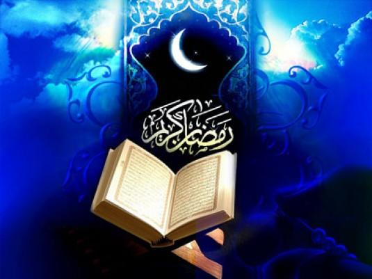 http://aftabnews.ir/images/docs/000166/n00166991-b.JPG